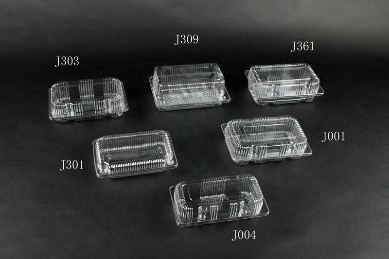Plastic Container (Plastic Container)