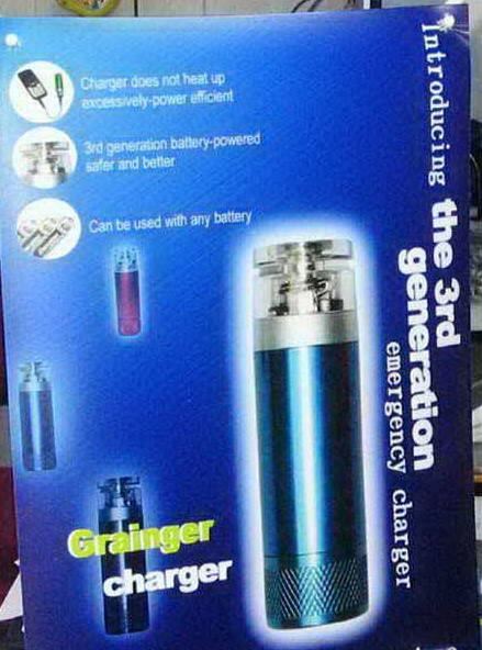 Cell Saving, Mobile Phone Chargers (Cell Saving, Mobile Phone Chargers)