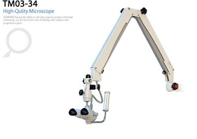Medical Operating Microscope (Медицинский операционный микроскоп)