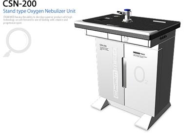 ENT Treatment Nebulizer System (ЛОР система обращения Небулайзер)