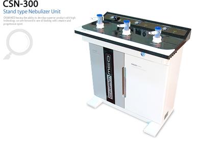 ENT Nebulizer System (ЛОР система Распылитель)