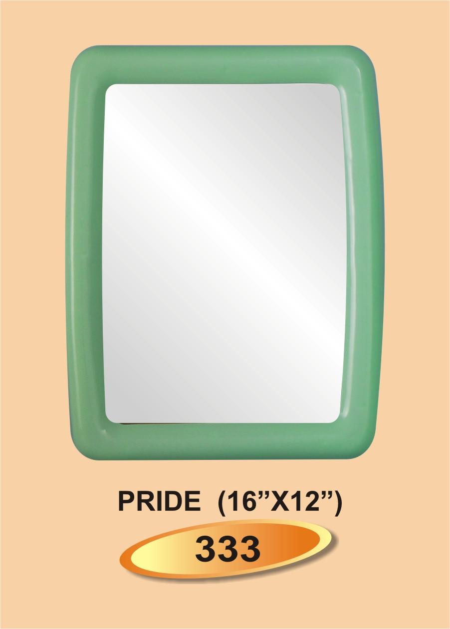 Bath Mirror (Ванная Зеркало)