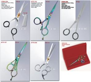 Razor Edge Scissors (Острие ножниц)