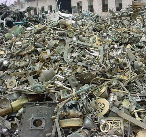 Brass Scrap (Латунные лома)