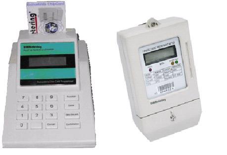 Prepay kWh meter (Предоплата кВтч метро)