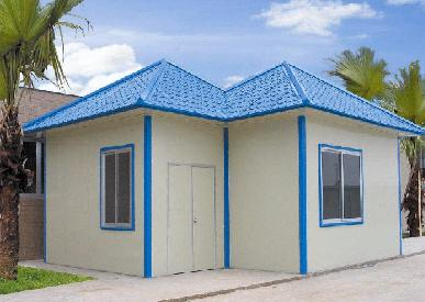 Mobile Villa Quotation (Mobile Villa Quotation)
