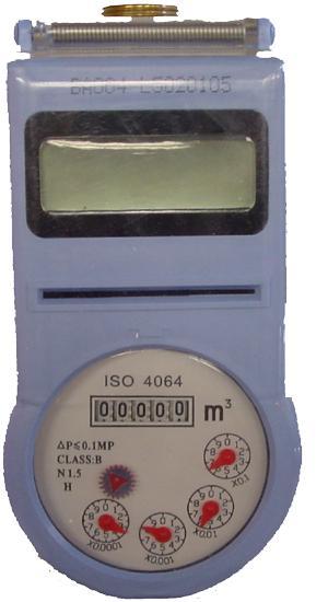 Prepay Water Meter With Chipcard (Предоплата Вода счетчик с Чип-карта)