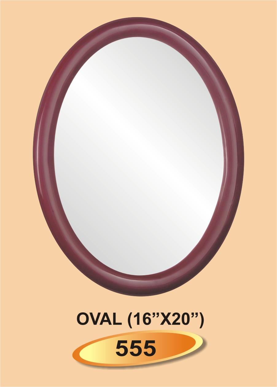 Oval Bathroom Mirror (Овальное зеркало в ванной)