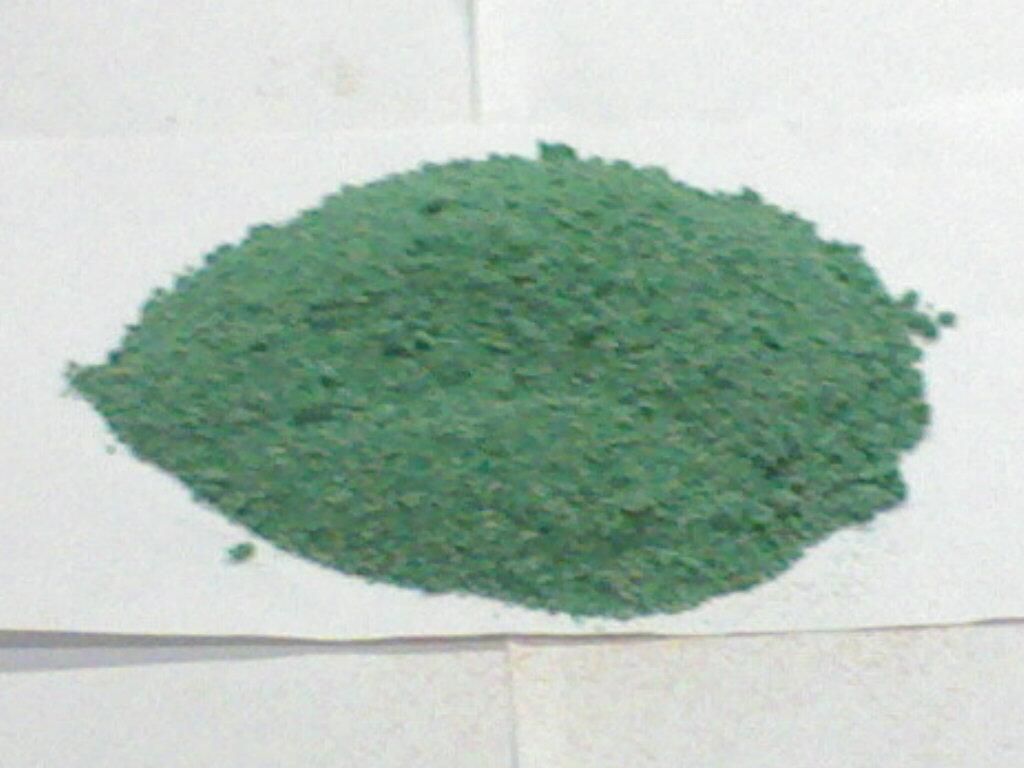 Rubber Powder (Резинового порошка)