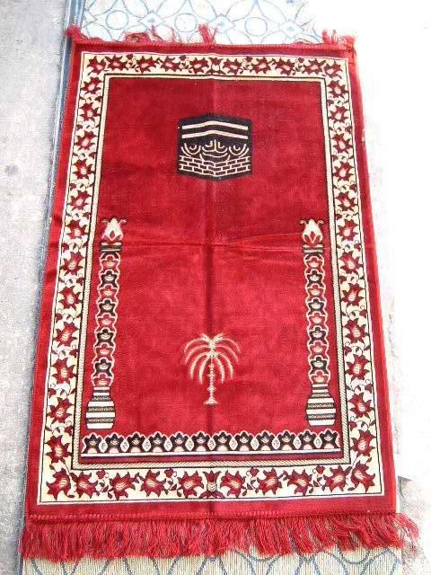 Prayer Rug Rugs Ready To (Молитвенный коврик Коврики Ready To)