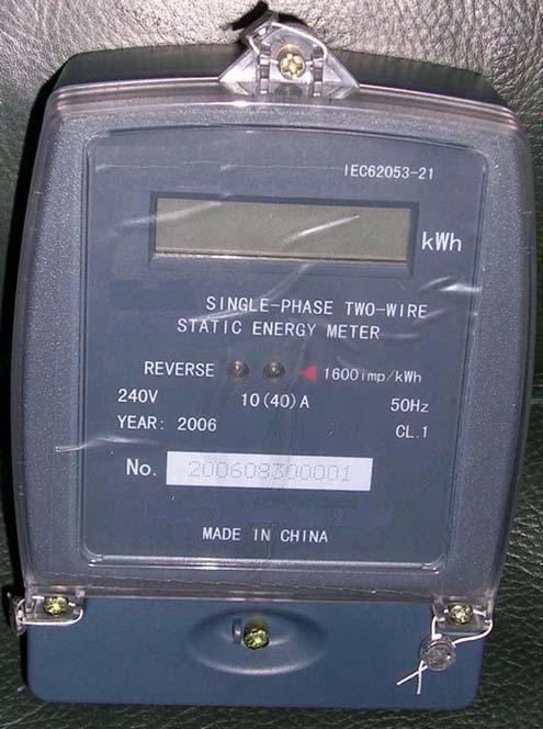 Kwh Energy Meter (КВт.ч счетчик электроэнергии)