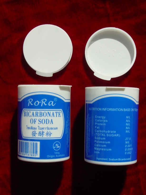 Sodium Bicarbonate (Бикарбонат натрия)