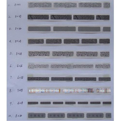 Prepaid Card Security Scratch Off Pin Labels (Prepaid Card Security скрэтч Pin Этикетки)