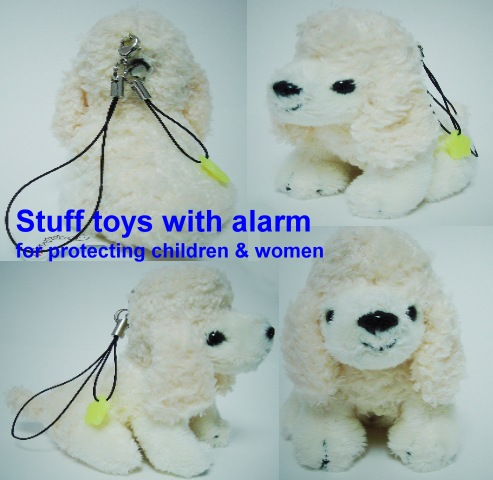 Alarm Bestellung Toy (Alarm Bestellung Toy)