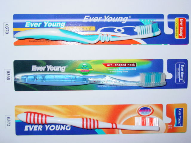 Toothbrush (Зубная щетка)