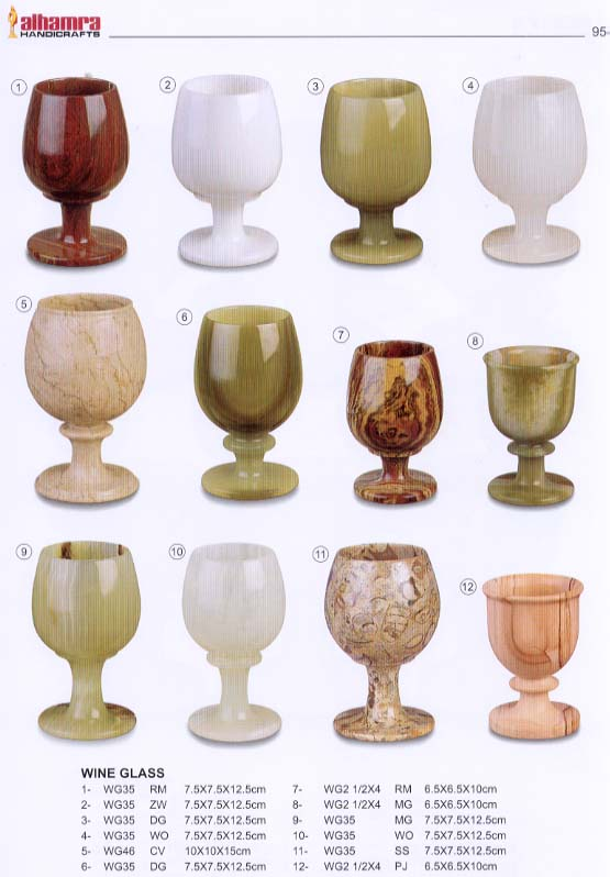 Wine Glass (Вино стекло)