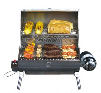 Portable Barbecue (Портативный барбекю)