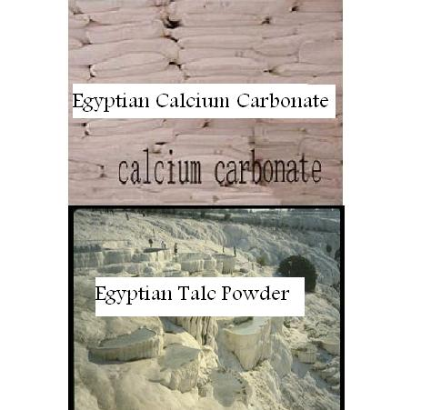 Egyptian Talc Powder