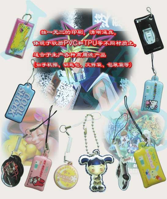 Mobile Phone Strap (Мобильный телефон ремешок)