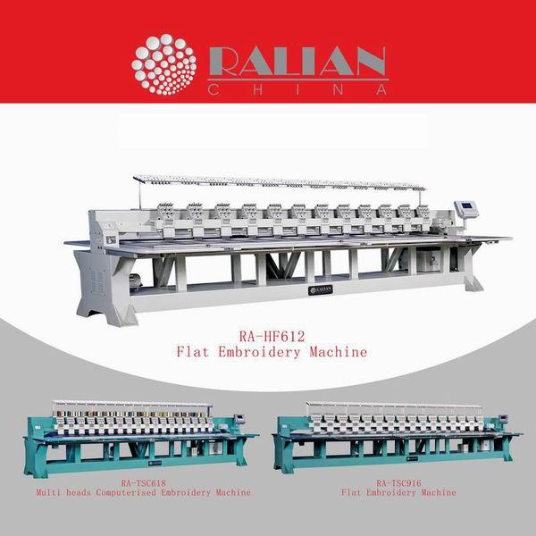Multi Heads Embroidery Machine (Multi главы вышивальная машина)
