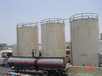 Furnace Oil (Печное Масляное)