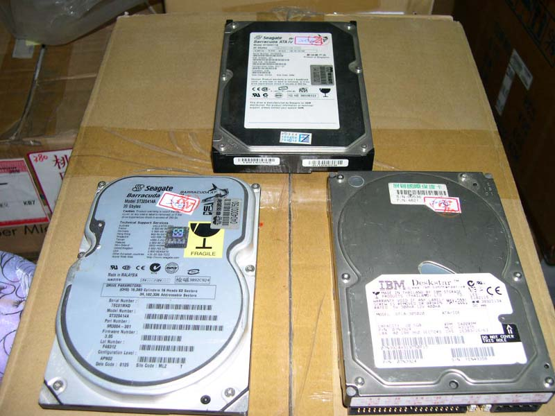 Pull Out Low Capacity Hdd (Pull Out малой мощности Hdd)