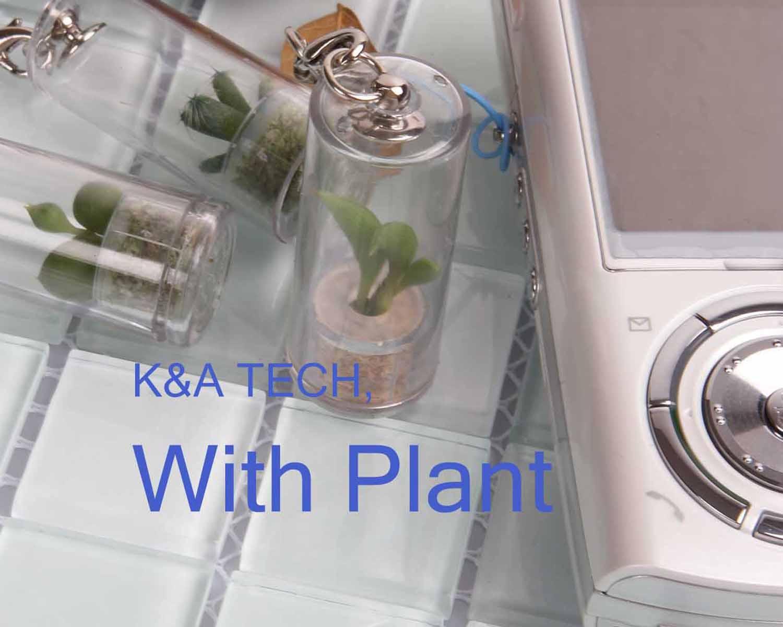 Pet Plant (With Plant) (Pet завода (с растительным))