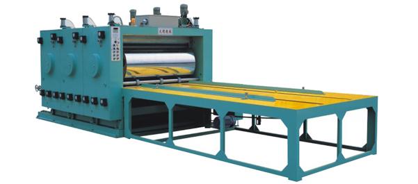 Flexo Printing Machine (Флексографская печатная машина)