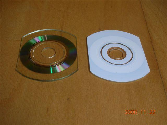 Hockey Rink Business Cd Card Inkjet Printable Oval CD