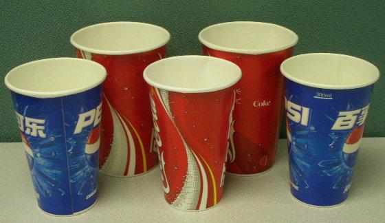 Double PE Paper Cup 9oz (Двухместные ПЭ Бумага Кубок 9oz)