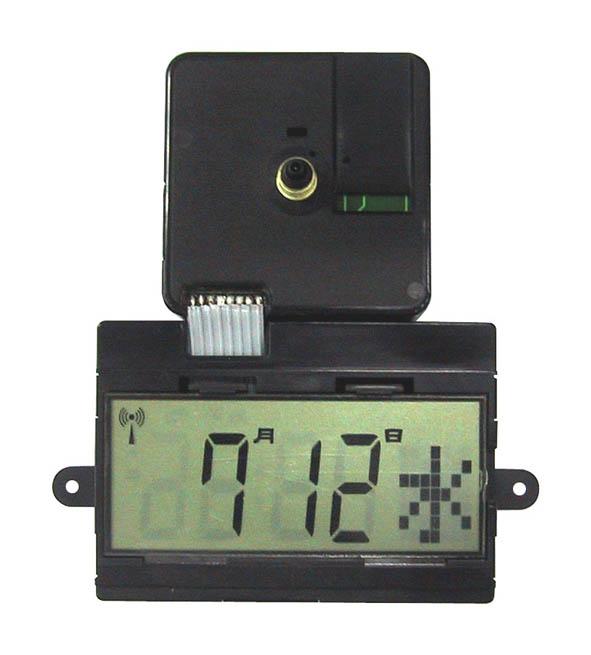 Radio Control Movement With LCD (Радио контроля движения с LCD)