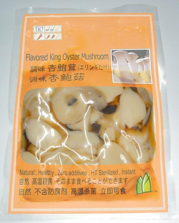 Flavored King Oyster Mushroom (Ароматизированное короля вешенки)