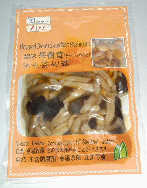 Flavored Brown Sword Belt Mushroom (Flavored Brown Sword Belt Mushroom)