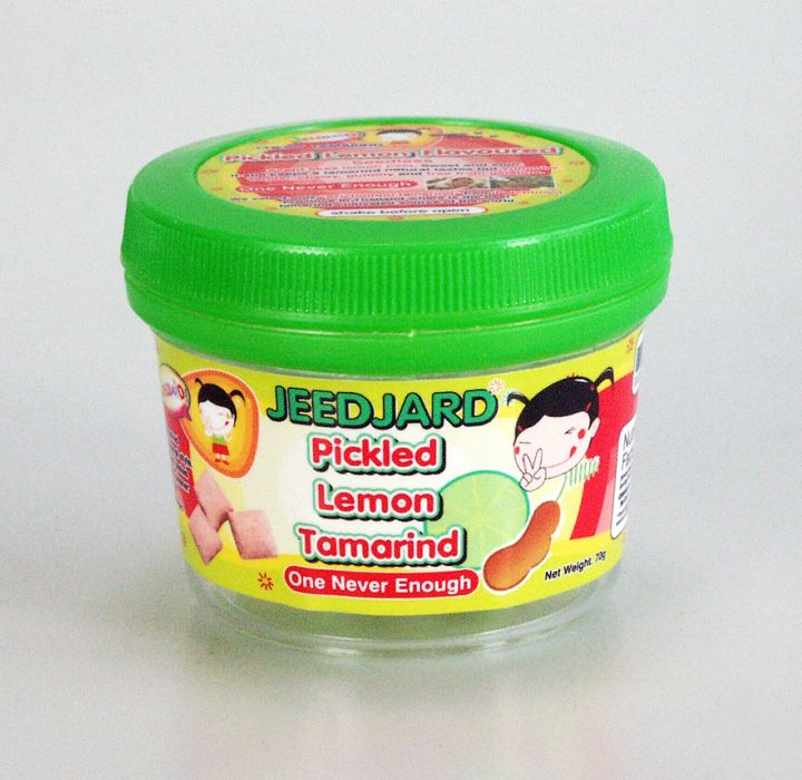 Chewy Tamarind Pickled Lemon Flavored