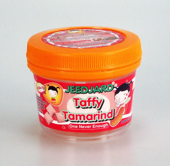 Sweet Tamarind Soft Candy