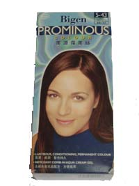 Bigen Prominous Hair Colour (Bigen Prominous Цвет волос)