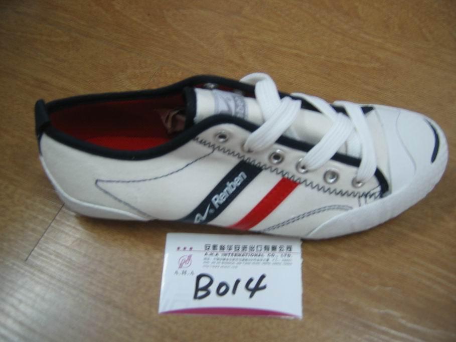 B014 Canvas Shoes (B014 Canvas Shoes)