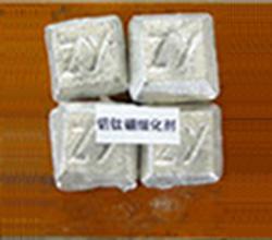 Aluminium Titanium Boron (Алюминиевый Титан Бор)