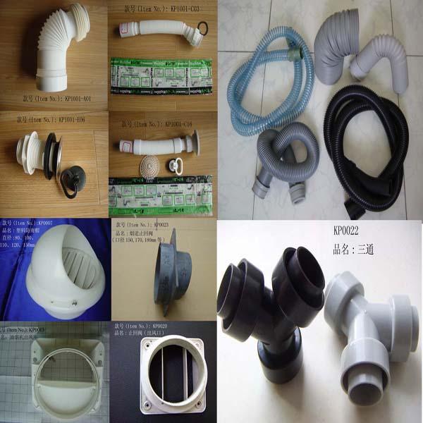 Plastic Part, Plastic Fitting (Пластиковые части, Фитинги пластиковые)