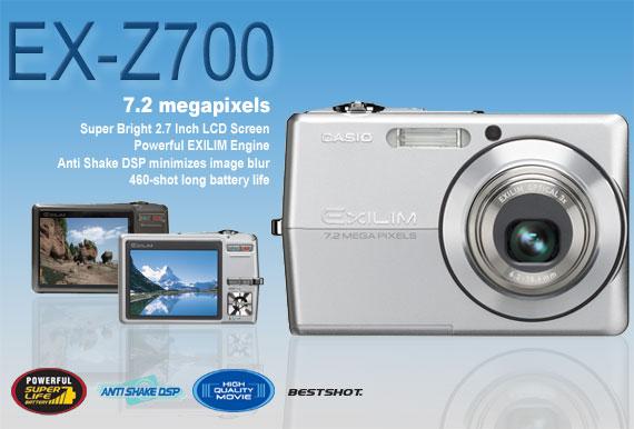 Digital Camera (Appareil photo numérique)