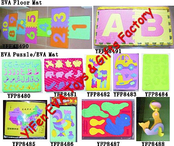Eva Floor Puzzle / Eva Mat / Eva 3d Puzzle / Eva Cushion / DIY Toys (Ева этаж Puzzle / Eva Mat / Eva 3D Puzzle / Eva Cushion / DIY игрушки)