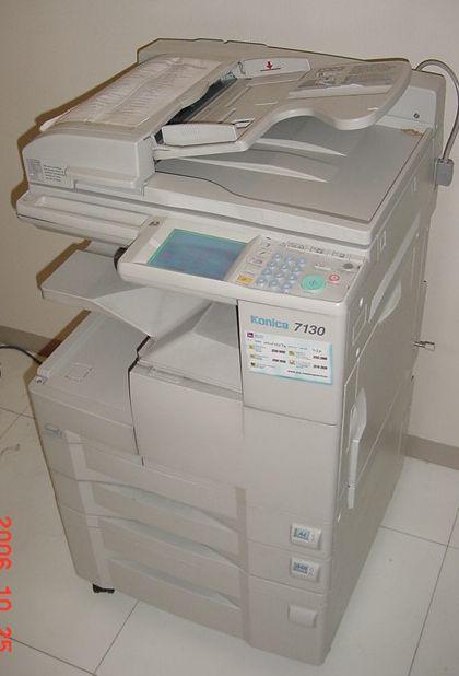 Konica Photocopier ( Konica Photocopier)