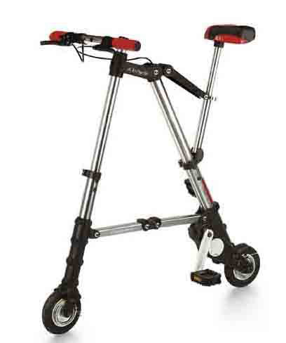 Foldable Bike (Складной велосипед)