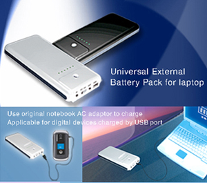 External Battery Pack For Laptop (Внешний аккумулятор для ноутбуков)