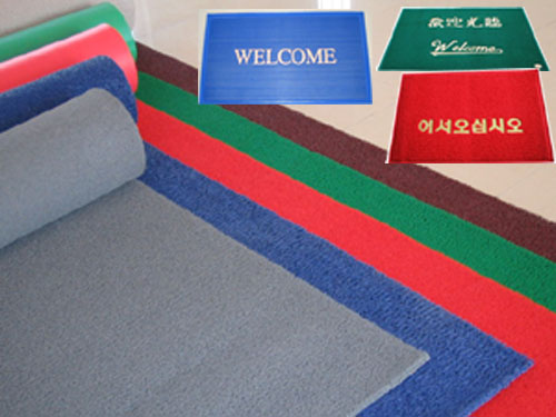 PVC Mats & PVC Carpet (PVC Flooring, PVC Sheet) (Коврики ПВХ & Carpet ПВХ (линолеум, ПВХ-листа))