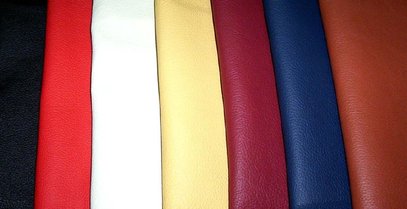 Cow Upholstery Leather (Корова кожаная обивка)