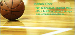 Bamboo Floor (Bamboo Floor)