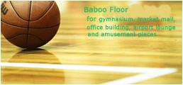 Bamboo Floor (Бамбуковый паркет)