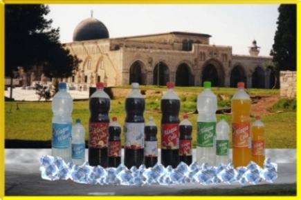 Alaqsa Cola Drinks (Alaqsa cola)