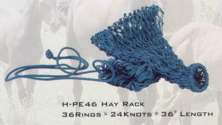 Hay Rack (Сена)